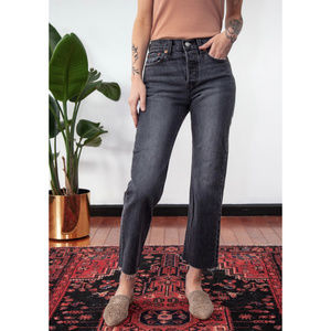 Levi's Wedgie Straight Black Embers Jeans NWT 27